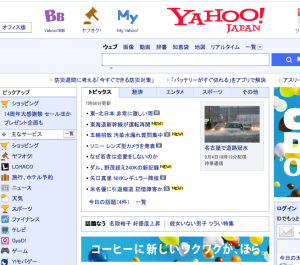 Yahoo! Japan's Frontpage News