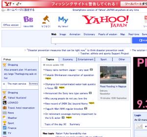 Yahoo! Japan's Frontpage News (English Translation)
